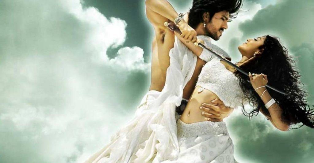 Ram Charan Movie Magadheera For Free
